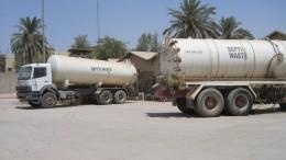iraq-1023450_960_720