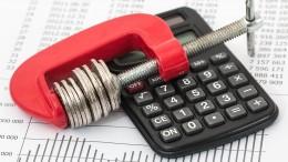 savings-2789137_1280